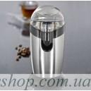 Кофемолка Bomann KSW 445CB