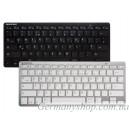 Беспроводная bluetooth-клавиатура Silver Crest SBT 3.0 A1